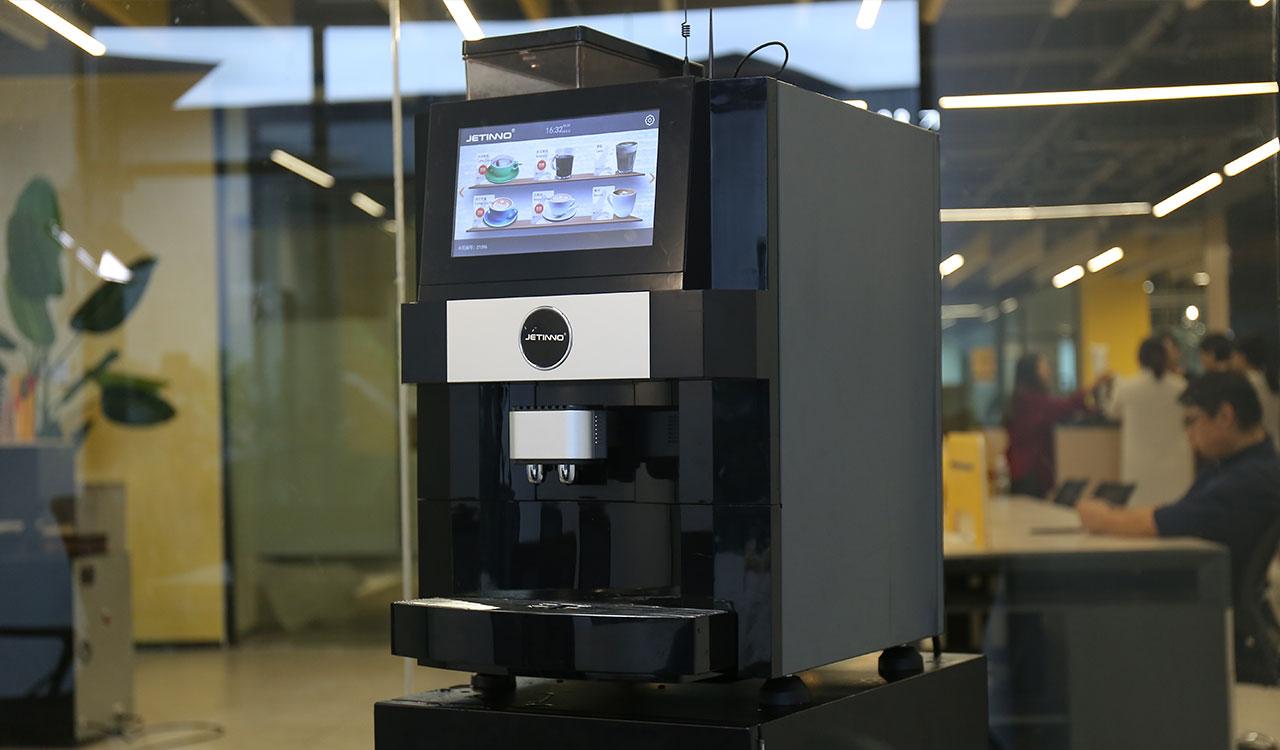 企业茶水间咖啡机,无人现磨咖啡j售卖机,自助咖啡机厂家直销,办公室服务