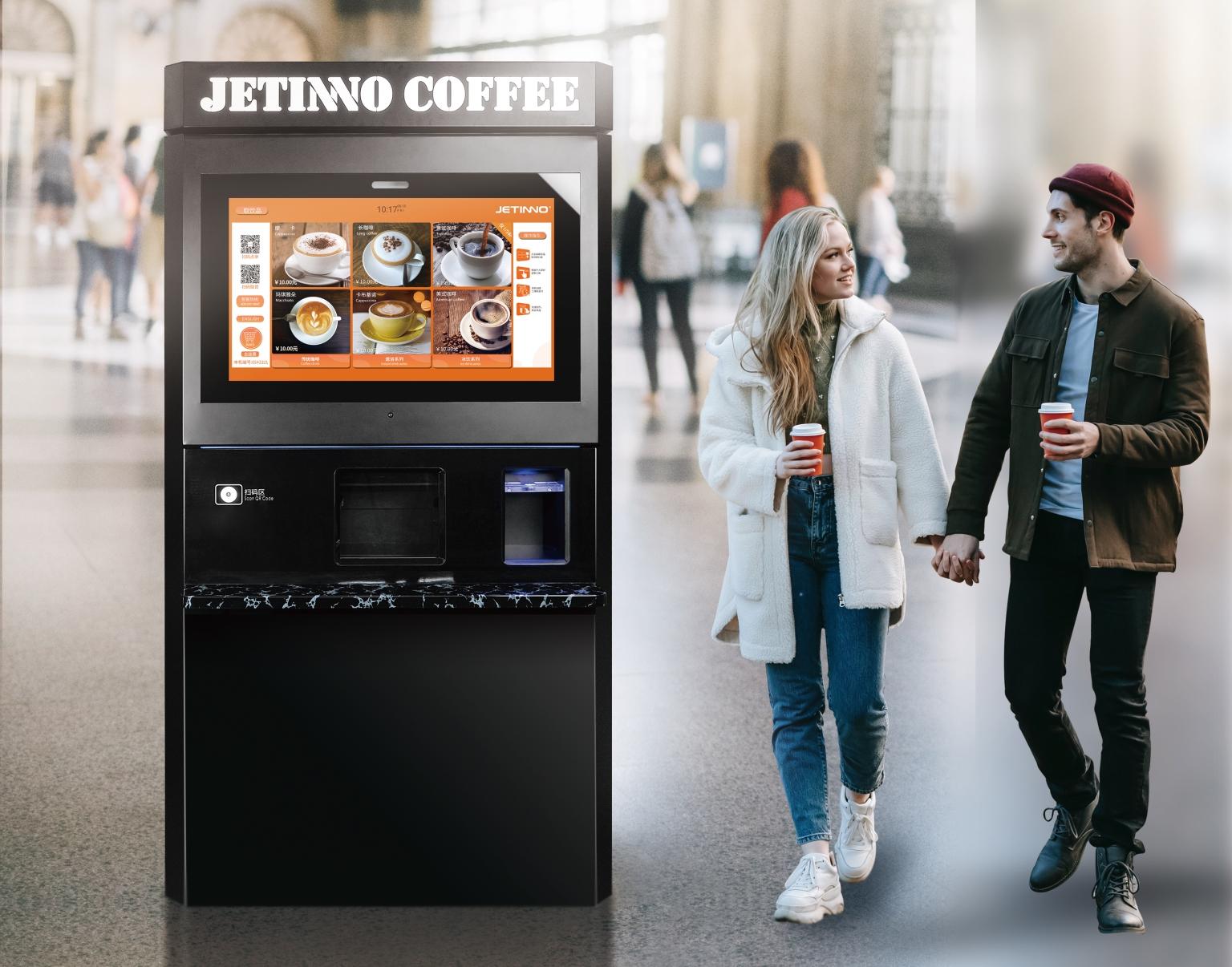 瑞幸瑞即购厂家,自助商用咖啡机厂家,无人咖啡机品牌定制