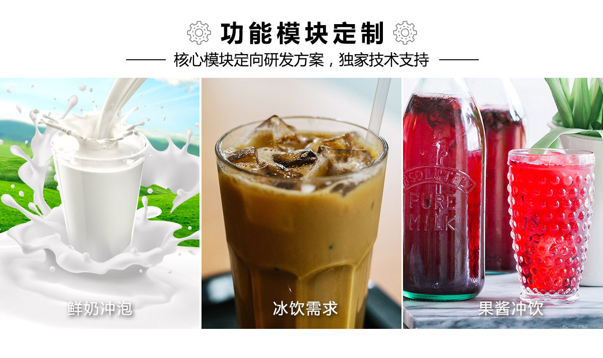 现磨自助咖啡机定做开发,智能无人咖啡机厂家定制
