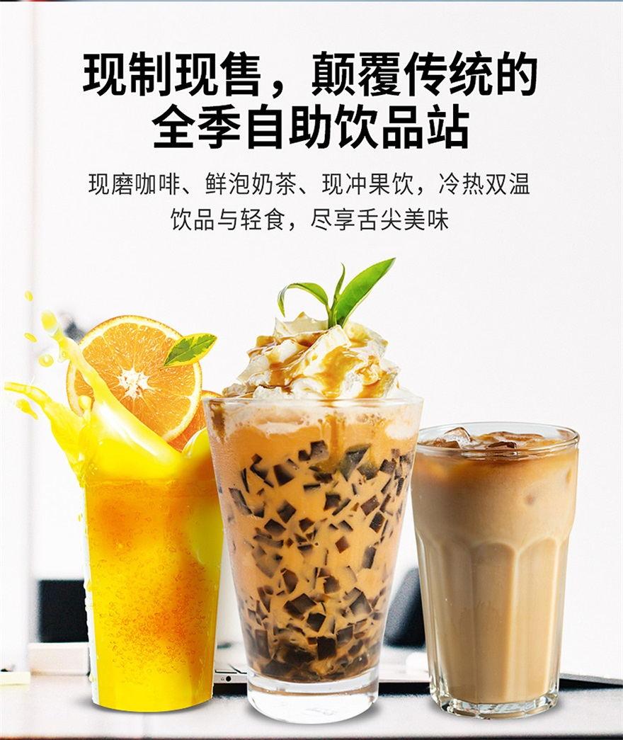 多功能三合一商用咖啡机厂家
